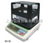 EK-3000iD日本AND密度天平