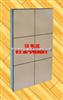 齐全保温装饰一体化复合板 多元化可营造不同效果
