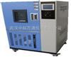 WDCJ-300S高低温冲击试验箱