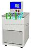 BD-DHC系列重庆低温油槽