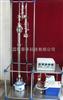 RFJL-01小型精馏装置