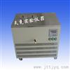 TDC-W4多孔低溫循環水槽