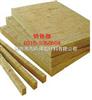 齐全岩棉保温管超低价格供应 良好化学稳定性能