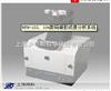 WFH-103数码凝胶成像/上海精科数码凝胶成像分析系统