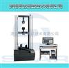 直缝高频焊管拉力试验机,直缝高频焊管拉伸试验机