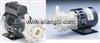 美国Coleparmer磁力离心泵(塑料材质)