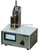 熔点测试仪RY-1  天津新天光熔点测试仪