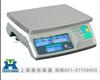 JS-Z大称量30公斤电子桌秤, Z小称量1公斤电子桌秤