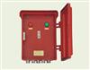 HR/CHY-8/JD1固定式防爆静电接地报警器