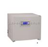 上海福玛GHX-9270B-2 隔水式恒温培养箱精密液晶型