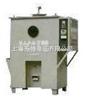 YJJ-A-200焊剂烘干机(吸入式)