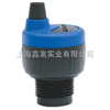 DL10-01FLOWLINE EchoPod DL10-01超声波液位传感器