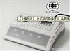 上海悦丰SGZ-200A散射光浊度仪   LED液晶显示浊度仪