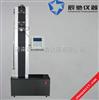 WDK-01抗张强度测定仪,纸张抗张强度试验机,