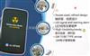 韩国新品CATCH-30射线报警仪