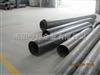 dn25-dn800选矿用耐磨管