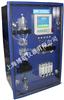 硅酸盐分析仪GSGG-5089电厂专用在线专用
