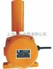 HHTSD-1跑偏開關(上海永上開關廠021-63516777)