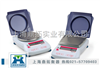 SE602F特价优惠(奥豪斯SE602F电子天平)便携式进口天平热销
