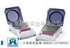 SE602F600克便携式天平/奥豪斯进口天平/精度0.1g便携式天平