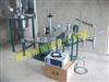 实验室反应釜|真空反应釜生产厂家