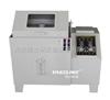 YSL-YWX/Q-150CNS3627北京盐雾腐蚀试验箱标准