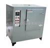 SC/GW-125X高溫烤箱