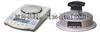 克重仪准确度/300g服装克重仪/纺织面料克重仪