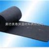 耐高温橡塑保温材料型号