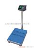 XK3190-A15昆明电子计数电子称,台秤价格优惠