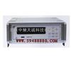 标准振筒气压仪 型号:ZH5735