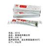 GW-II高温2020耦合剂