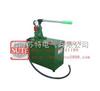 手动试压泵(高铁箱)SB-10 15Mpa