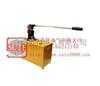 手动试压泵(高铁箱)SB-2.5 4.0 6.3Mpa