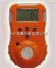 KP866便携式CO检测报警仪