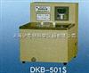 DKB-501S超级恒温水槽/上海精宏300*240*150超级恒温水槽