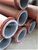 衬塑管、衬塑管道、衬塑化工管道