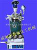 微型加氢反应釜