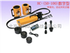 HC-100锚杆拉拔仪/锚杆拉力仪/锚杆拉拔计/锚杆检测仪