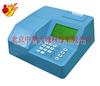 便携式数显多功能食品安全快速分析仪型号:ZH5567