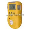 河南汉威BX170一氧化碳气体检测仪,bx170-co气体报警仪