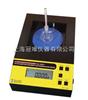 粉液密度计QL-120T粉液两用密度计QL-120T