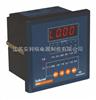 ARC功率因數自動補償控制器價格表