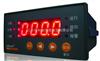 ARD智能電動機保護器價格表