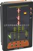 ASD系列開關柜綜合測控裝置價格表