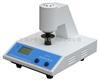 WSB-2C数显荧光白度计/上海昕瑞台式荧光白度计