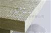 """生产""""性价比高""""防水岩棉保温板专业厂家"""