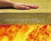 上海《外墙用防火岩棉板》生产厂家