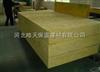 拉萨¥幕墙绝热高密度岩棉板厂家