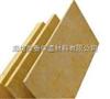 高品质A级岩棉保温板*岩棉保温板最大型号*岩棉保温板厂家直销